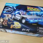 DeLorean-Verpackung